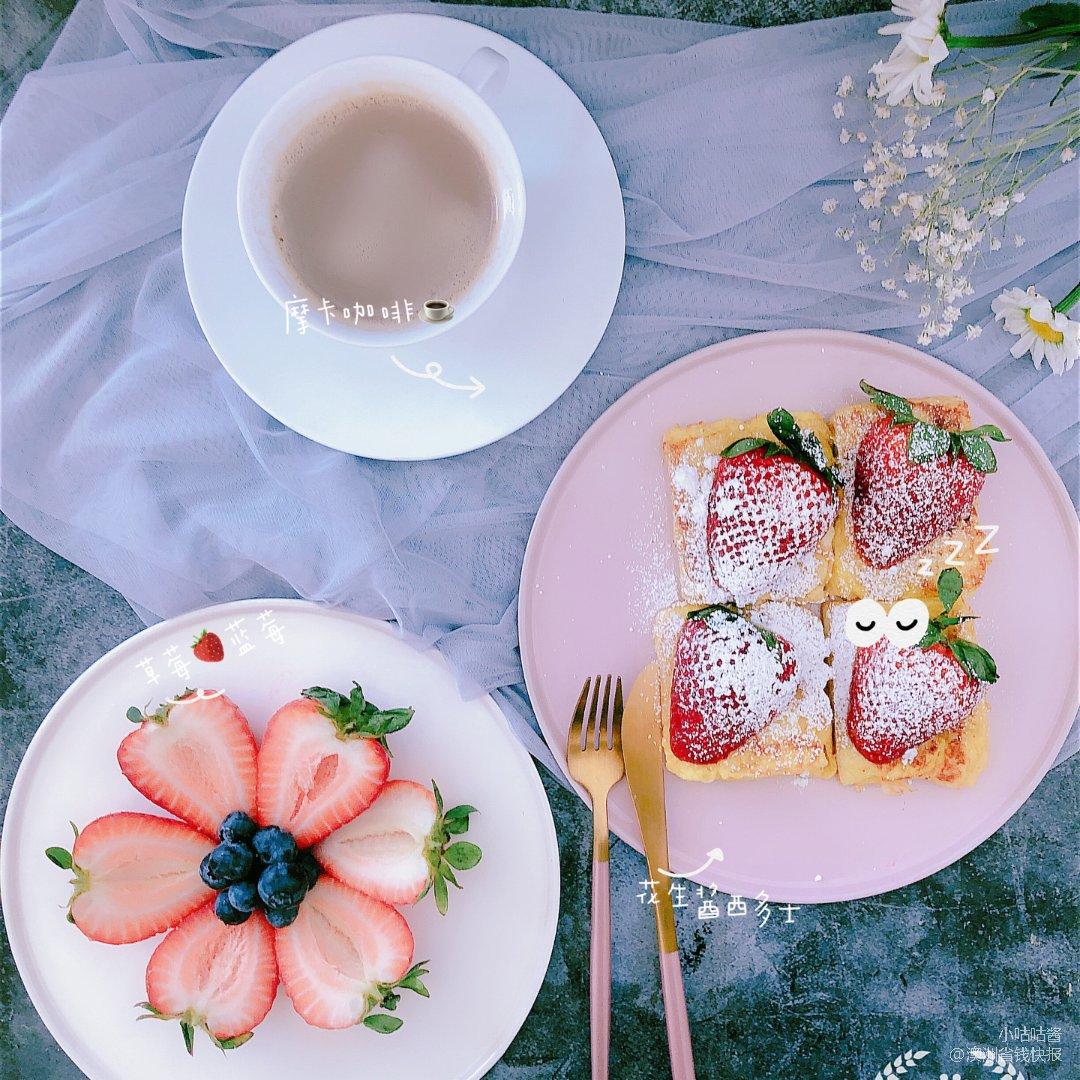 元气早餐🍓草莓花生酱西多士!