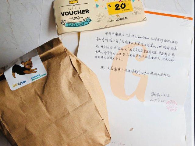 收到商家手写感谢信!