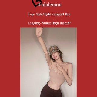 微众测Lululemon|热可可🍫隐藏神仙颜色!