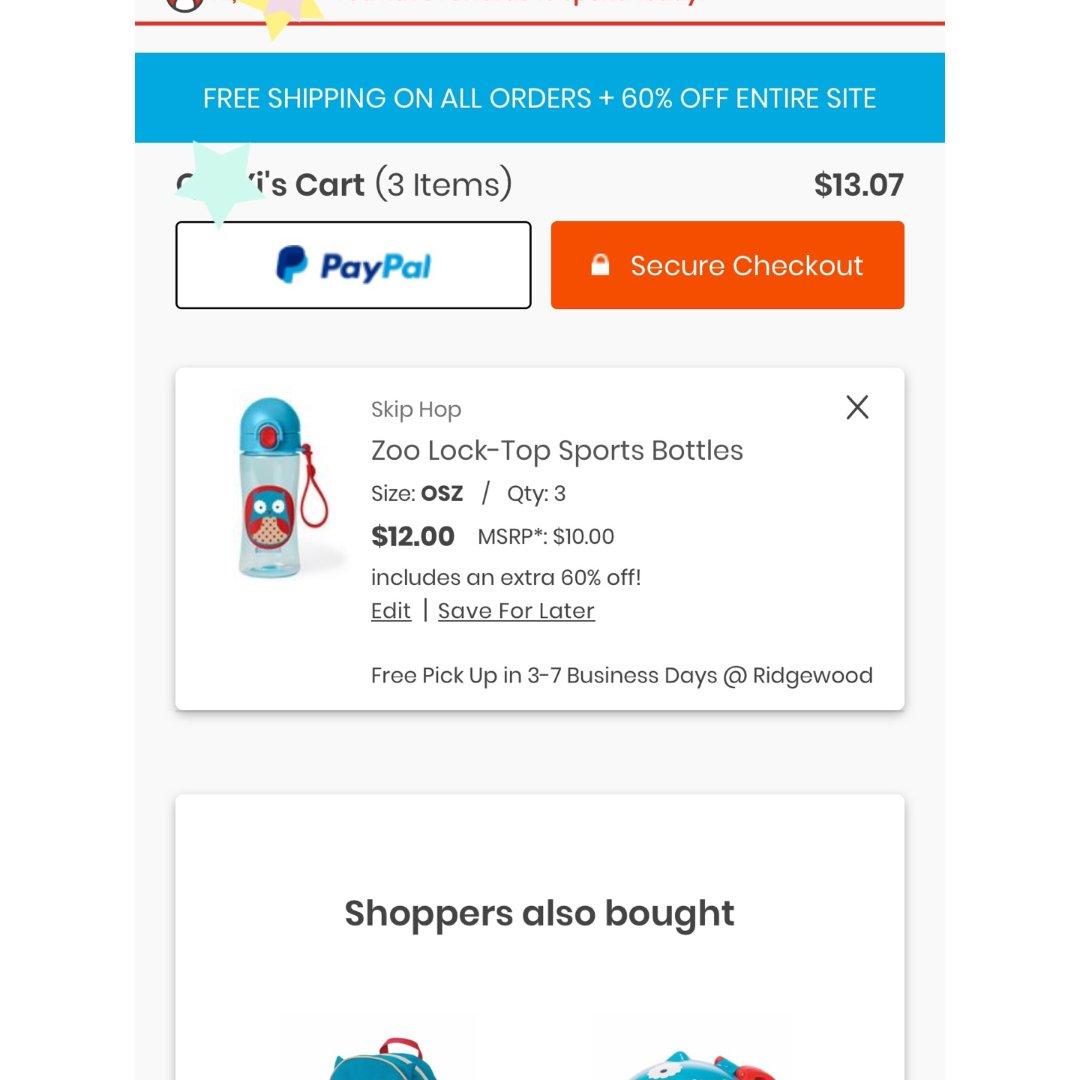 skiphop水杯史低价4元!
