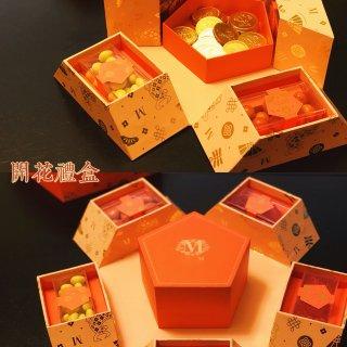 2021牛年限定LadyM糖果盒|春节送...
