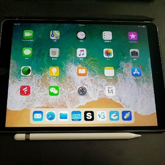 买iPad Pro 一定也要买Ap...