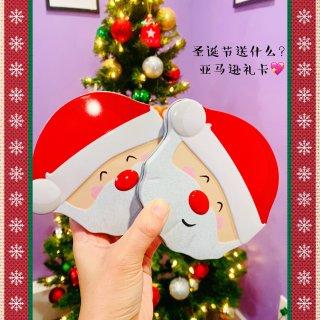 圣诞礼物idea🎁亚马逊圣诞礼卡...