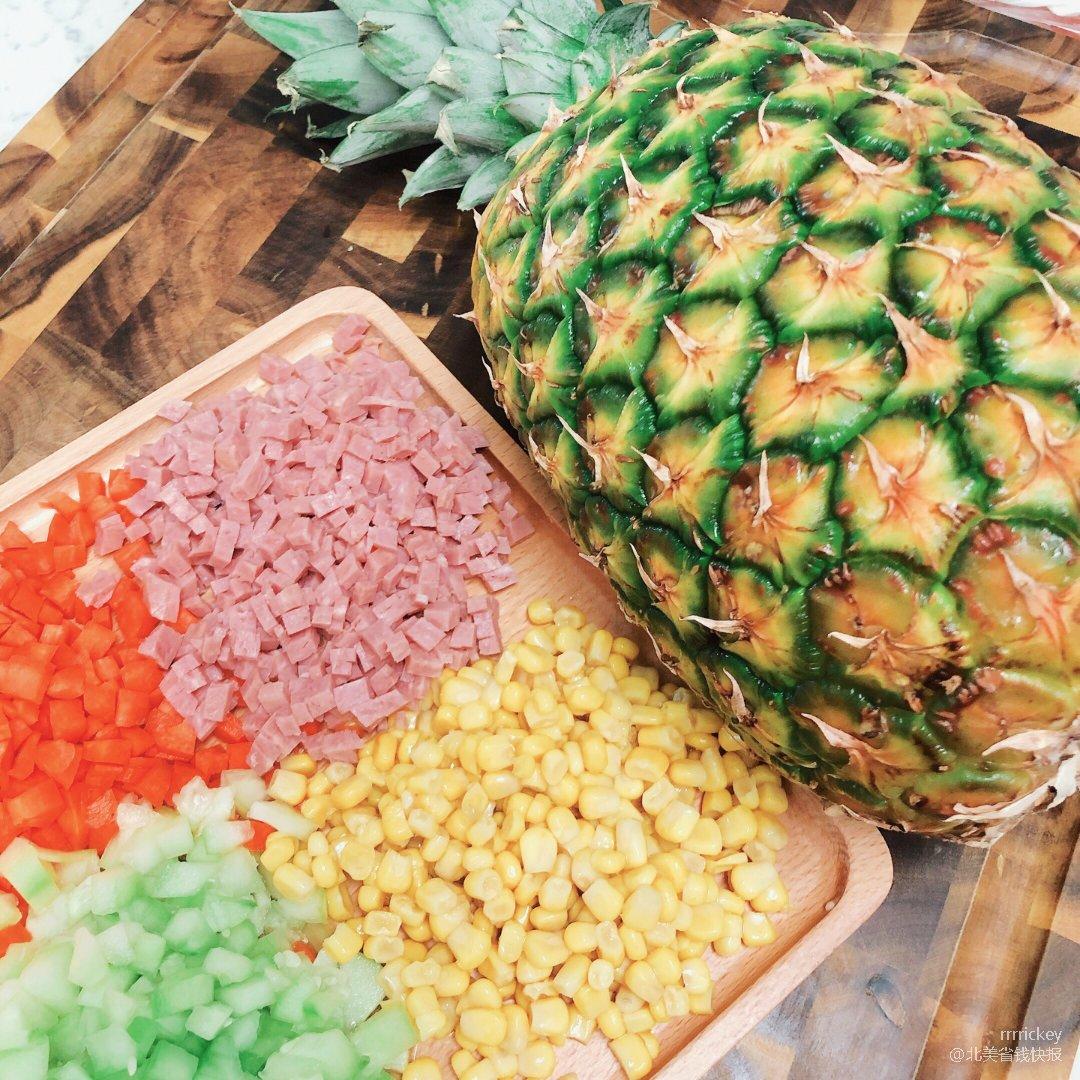 宅家| 晚餐菠萝饭🍍...