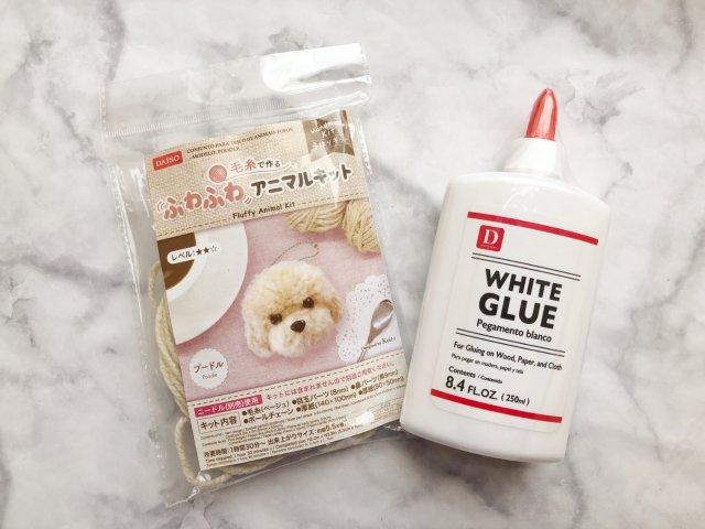 毛线🧵小狗🐶DIY ⭐ Daiso 好物