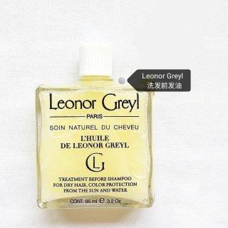 护发分享🖤Leonor Greyl 洗发...