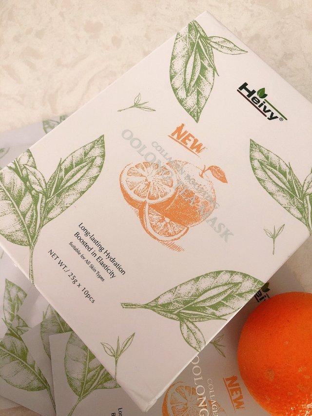 橙意满满的乌龙茶胶原蛋白保湿面膜