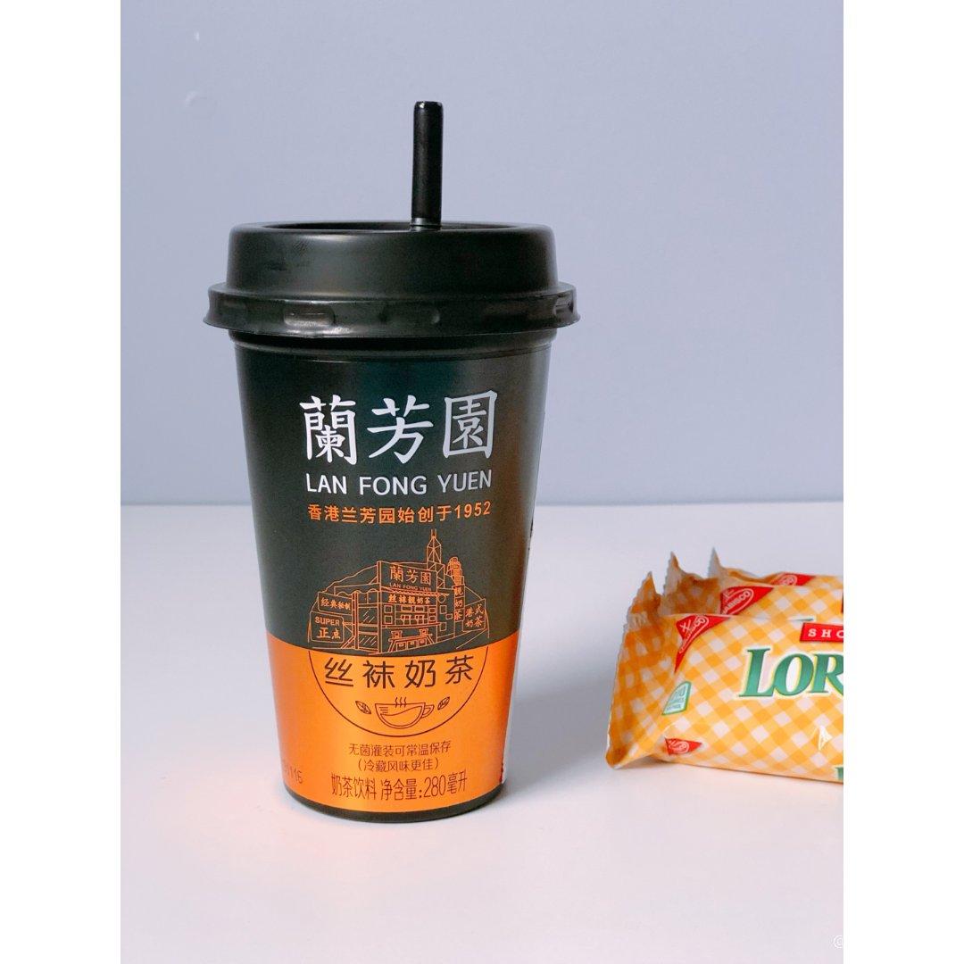 兰芳园丝袜奶茶