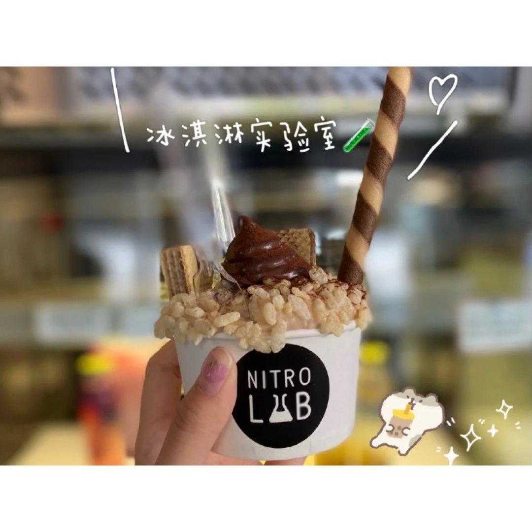 藏在city 里的冰淇淋实验室🧪🧁...