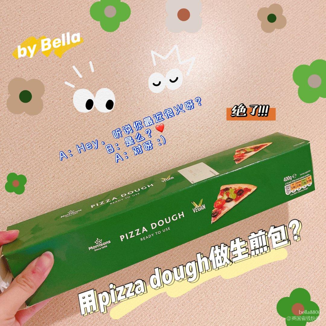 在英实现用pizza dough做生煎包...
