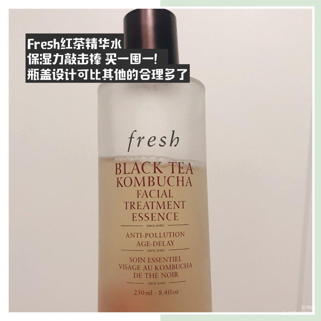 Fresh红茶水