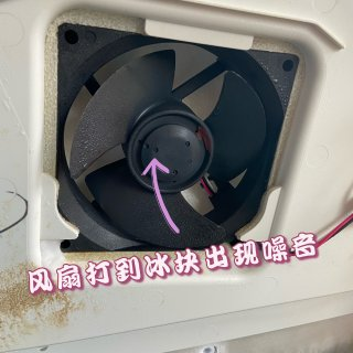 三星冰箱噪音解决方法...