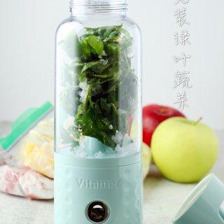 微众测|减脂好帮手—green smoothie分享!