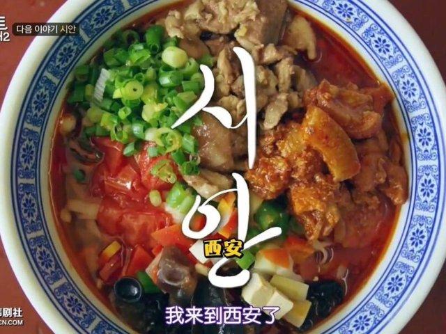 综艺推荐 |街头美食斗士2⃣️ 双...