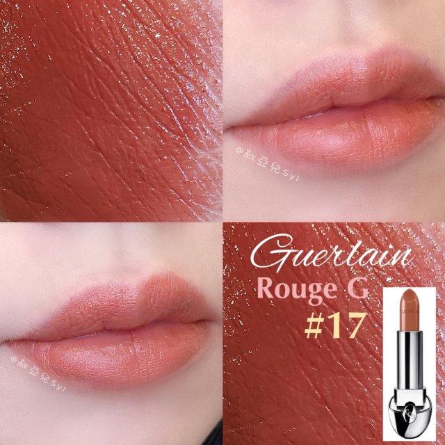 Guerlain Rouge G ...