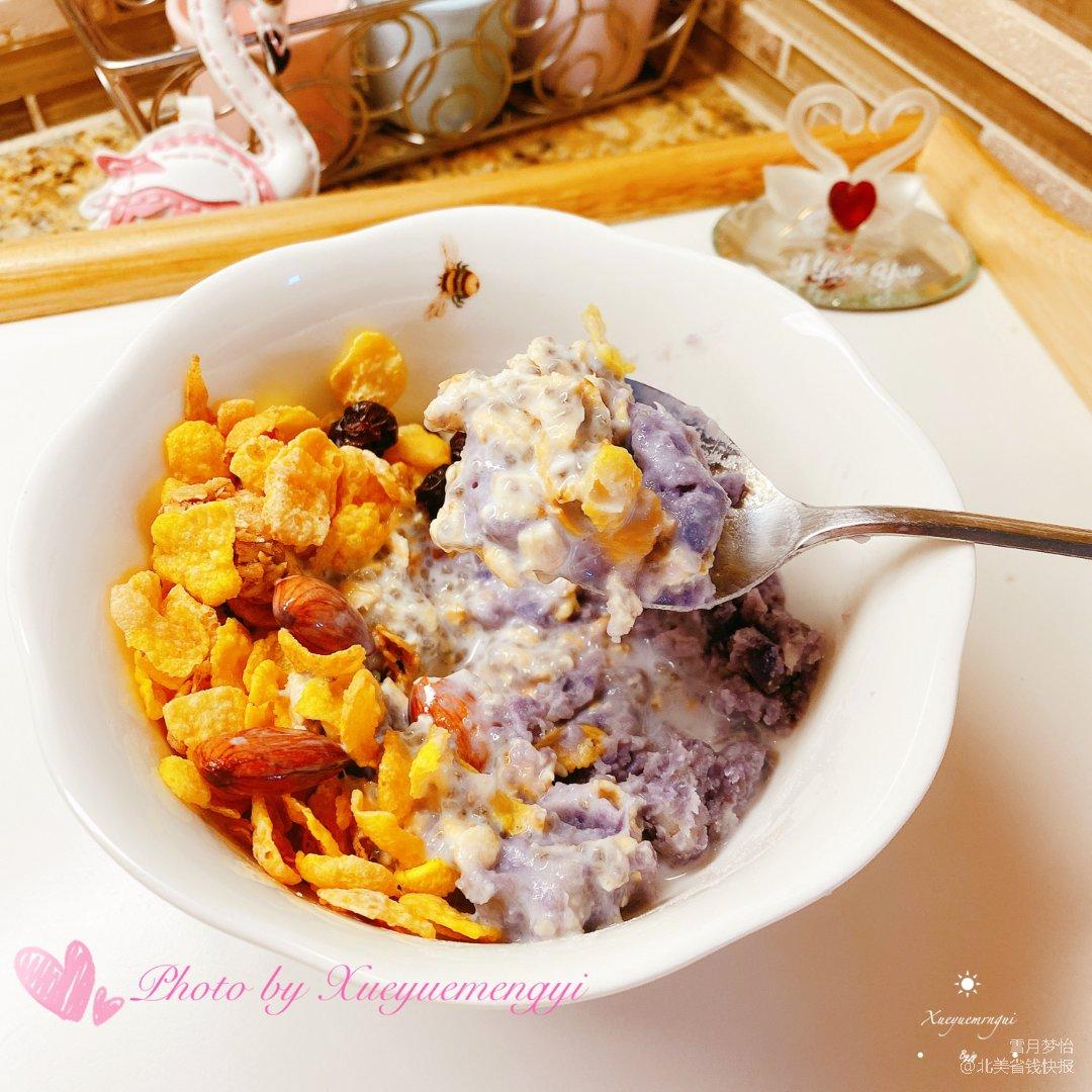 2020下半年|今日早餐分享~紫薯...