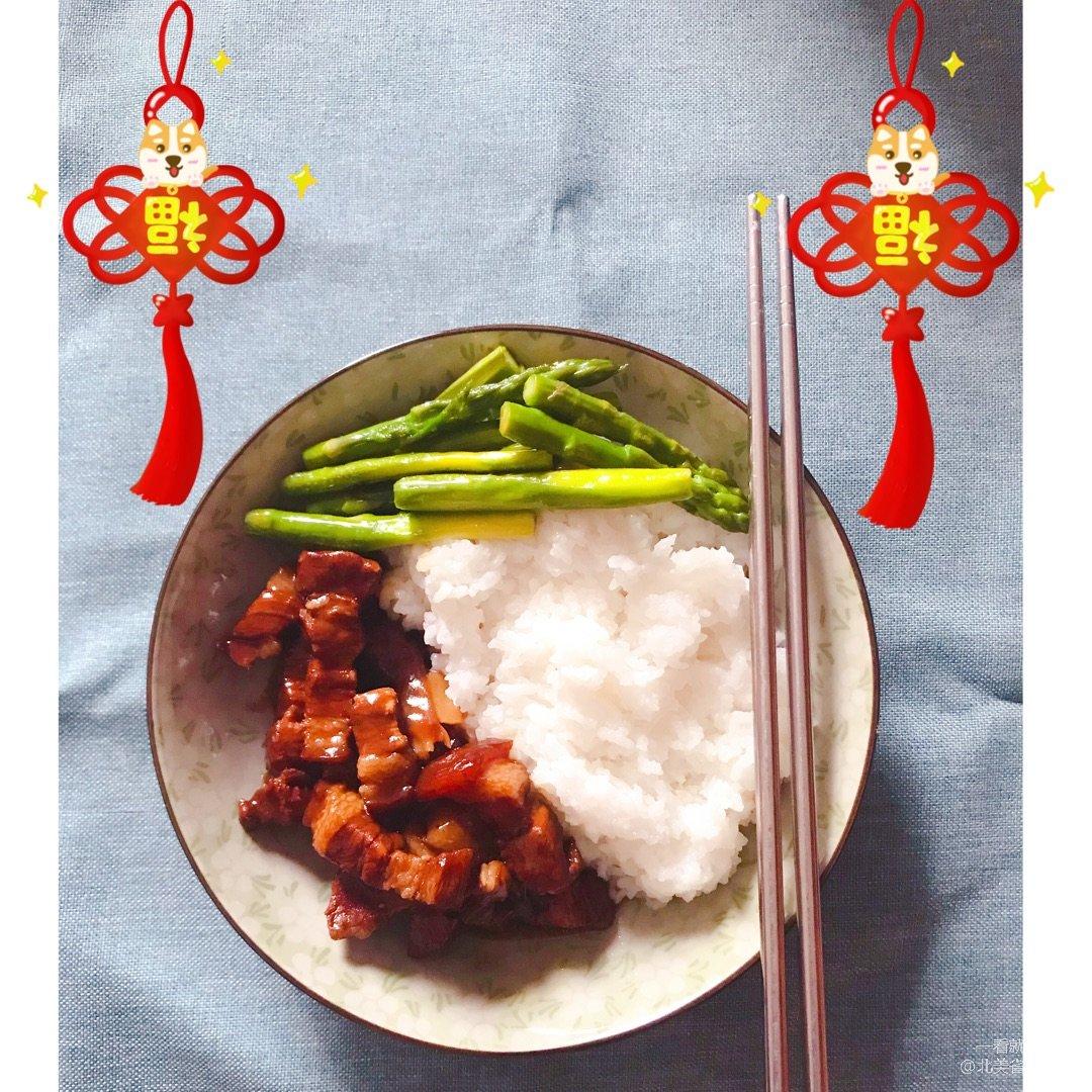 🌟卤肉饭🌟<br /> 食材:带皮...