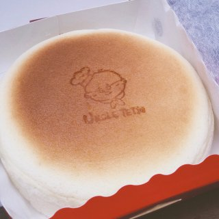 💌微众测| ᴜɴᴄʟᴇ ᴛᴇᴛsᴜ的日式轻芝士蛋糕