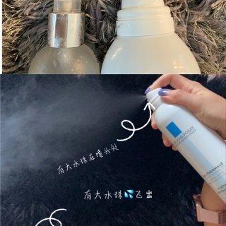 理肤泉喷雾VS大葡萄水|有舒缓蚊子叮咬实验