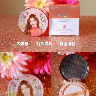 Blooming KoCo   韩系美容产品随心购物