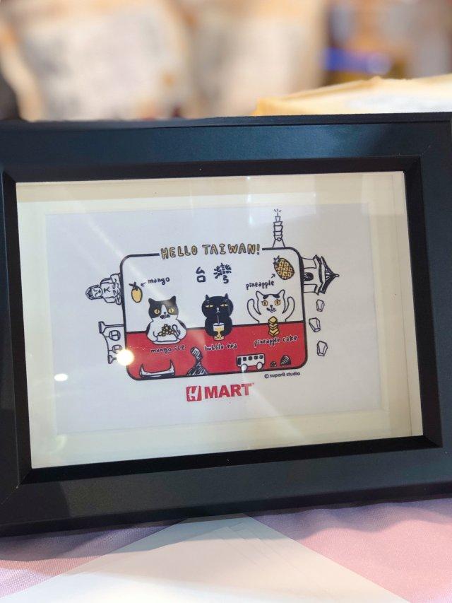 Hmart在举办台湾小食节,快去买...