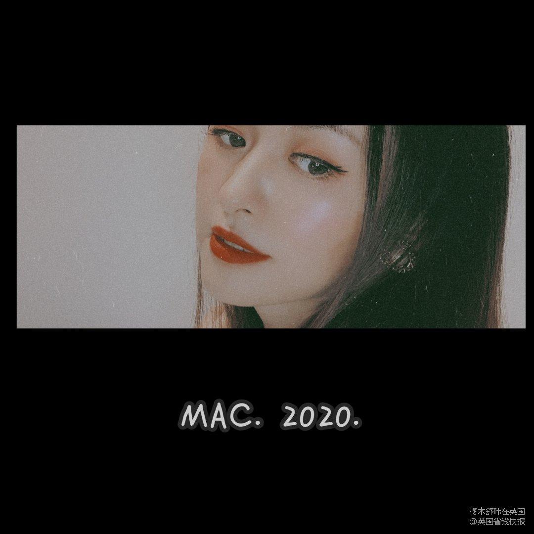 💕 MAC 魅可 2020 春季新品试色...