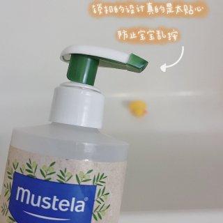 宝宝安全,麻麻才放心|来自Mustela...
