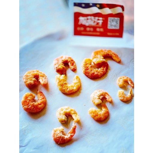 微众测:货真价实,味道鲜美的旭龙行特级美洲虾干🦐👍✌️