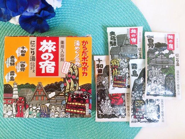 兩款日本旅宿入浴劑(不推薦)
