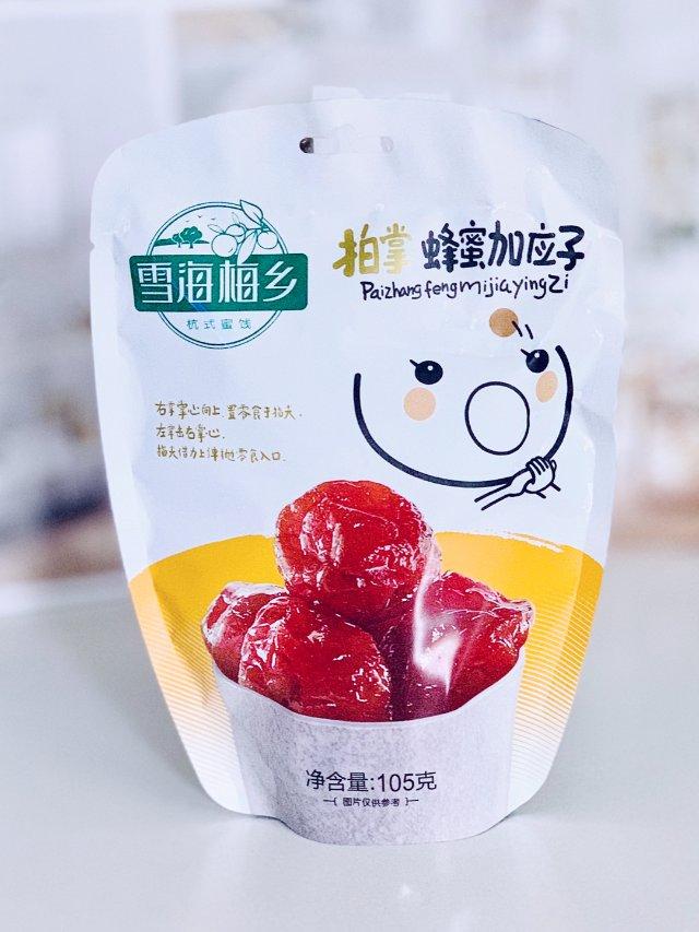 零食控|雪海梅乡の蜂蜜加应子