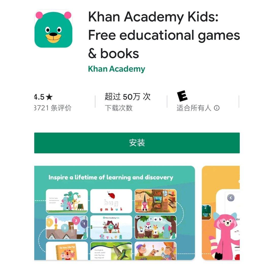 大力推荐一款儿童学习app