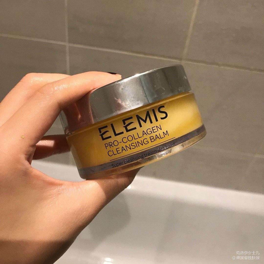 Elemis 艾丽美