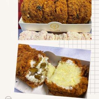 𝕐𝕌 ℂ𝔸𝕂𝔼🍮丨LA火爆网红蛋糕店之一...