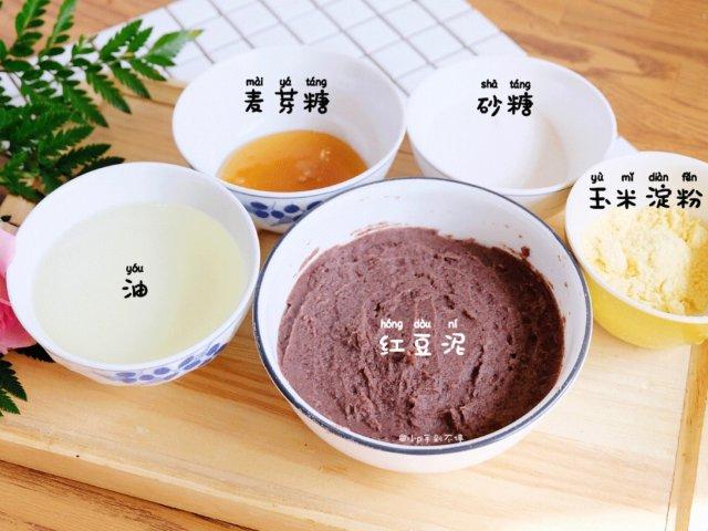 经典红豆沙 怎么吃都吃不腻!