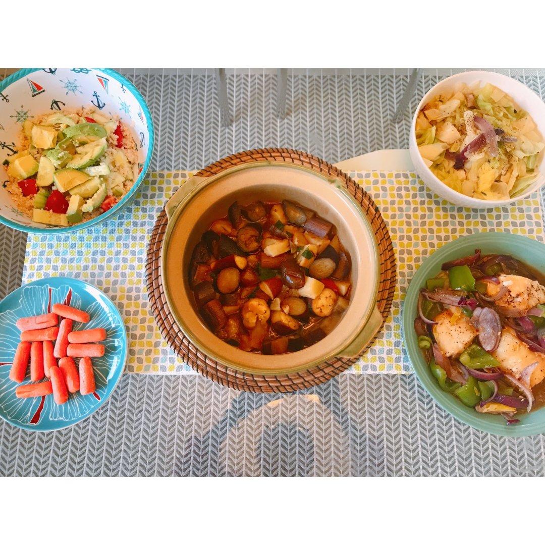 营养师的餐桌 夏日清爽的牛油果藜麦...