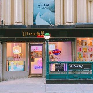 微众测   来感受这一杯街角的奶茶-Utea友茶吧