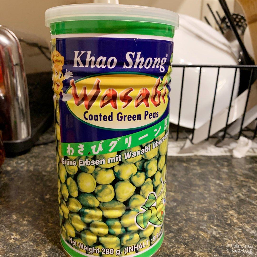 1-4 青豆