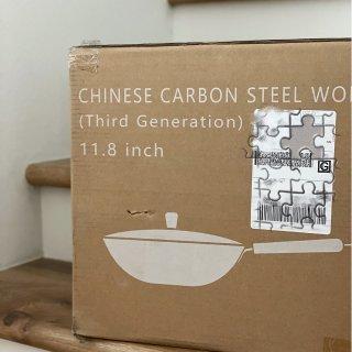 铁锅绝绝子,中式炒菜还是要用咱大铁锅!🥡🍳🥢