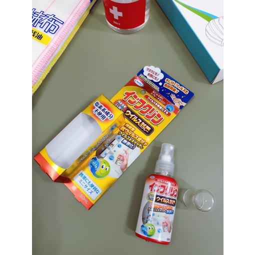 来自亚米的防疫礼包💁🏻♀️让你守护健康有妙招~
