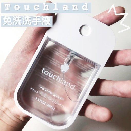 💗Touchland·高颜值干洗手喷雾💗