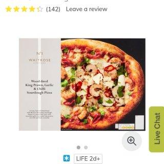 ocado买的虾pizza