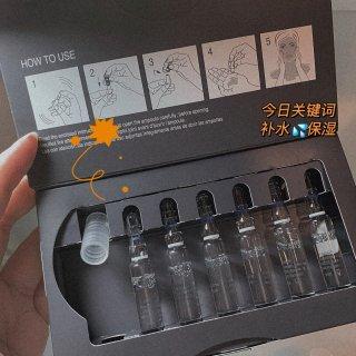 【护肤分享-Babor💦芭宝安瓶精华】...