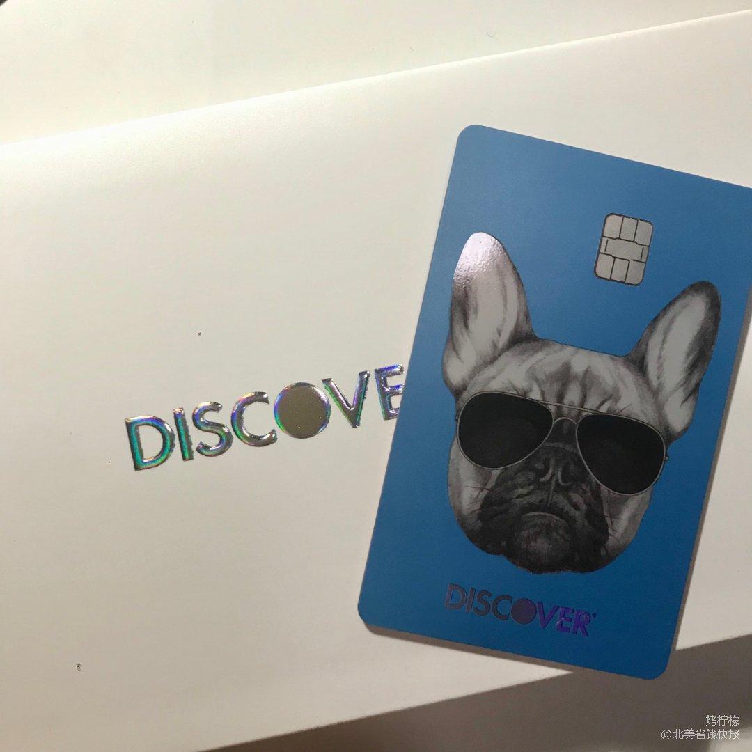 超低门槛美国信用卡 discover