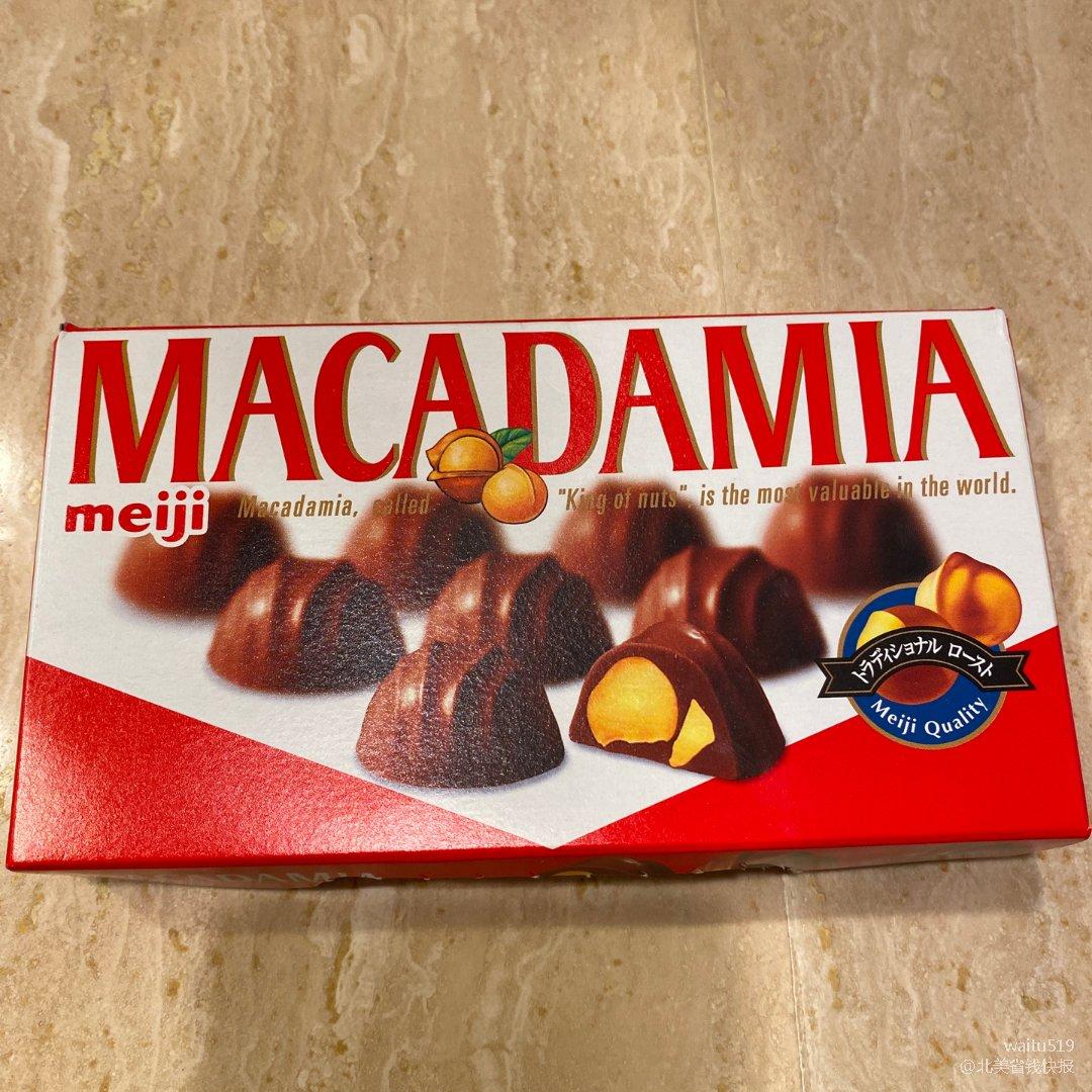明治夏威夷果夹心巧克力