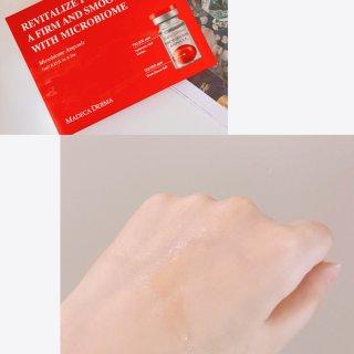 Derma Microbiome Ampoule, 0.23 fl oz, 5-Pack