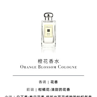 🌸祖马龙香水经典款推荐+中英比价~...