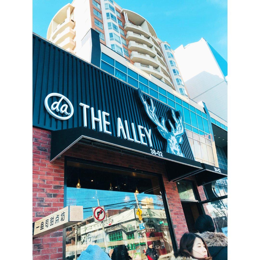 【奶茶控】鹿角巷💗The Alley