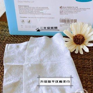 新品珍珠纹棉柔巾 1盒100张