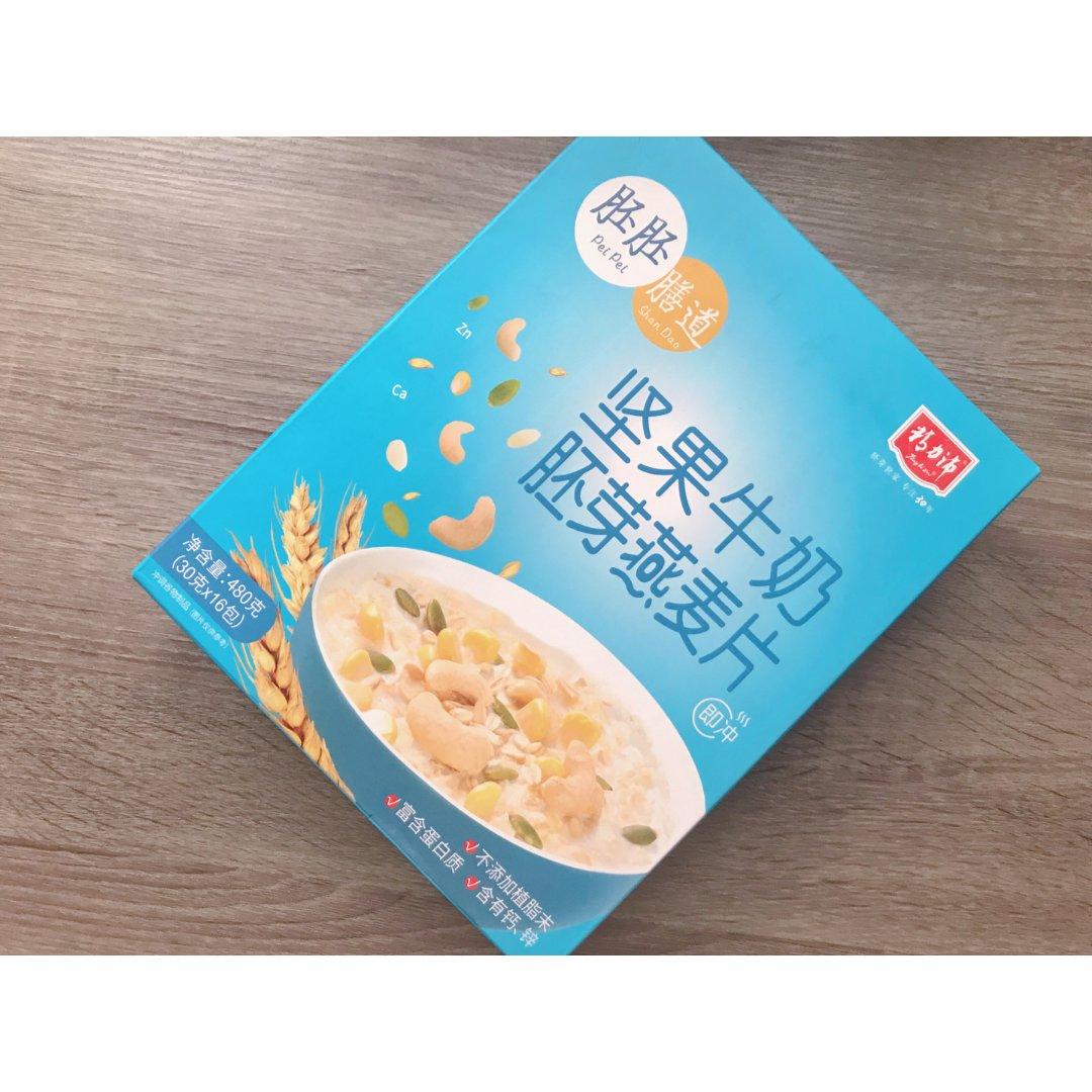 早餐推荐·坚果胚芽燕麦片