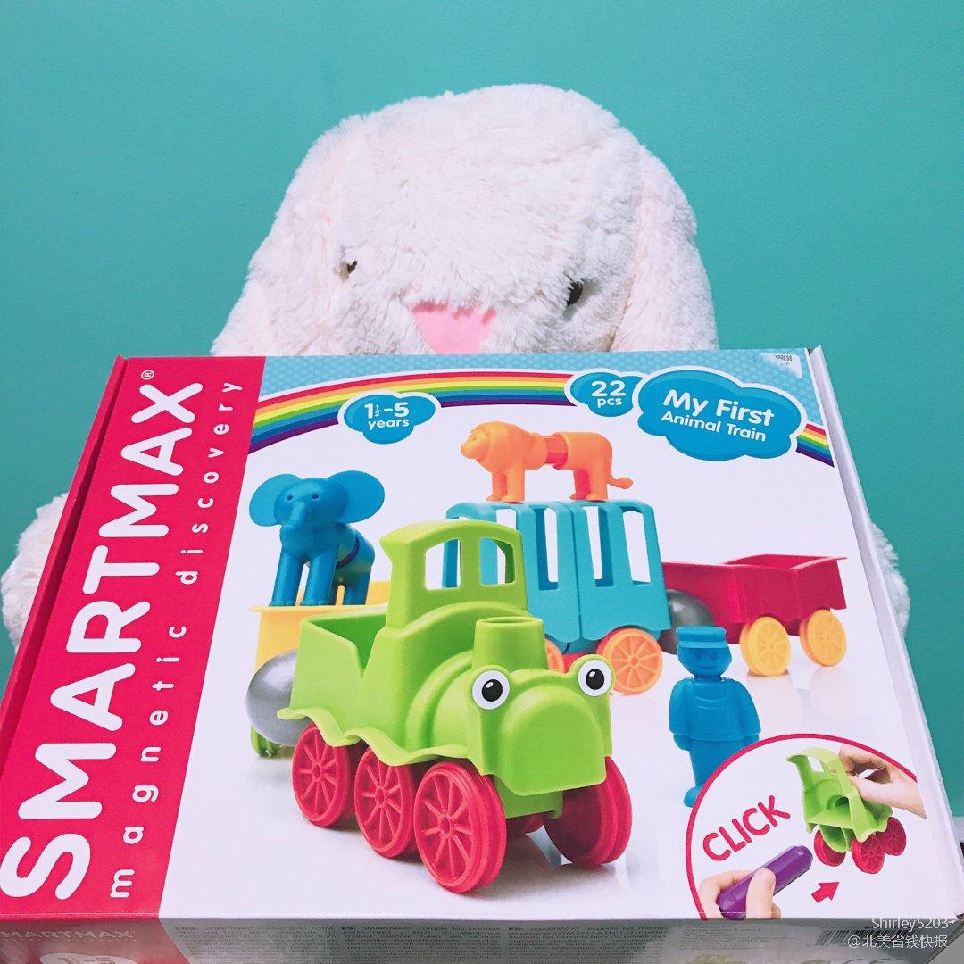好玩哒¹ ❥ smartmax磁力棒玩具